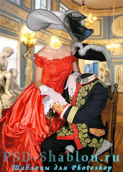 Групповой шаблон для фотошопа двое в карнавальных костюмах