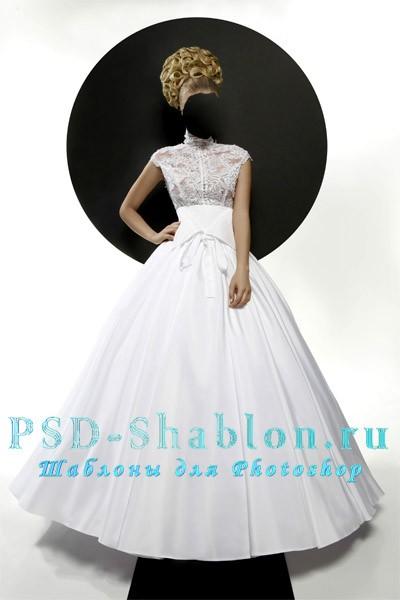 Свадебный шаблон для фотошопа Невеста