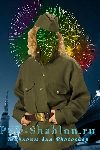 Женский шаблон для фотошопа в военной форме