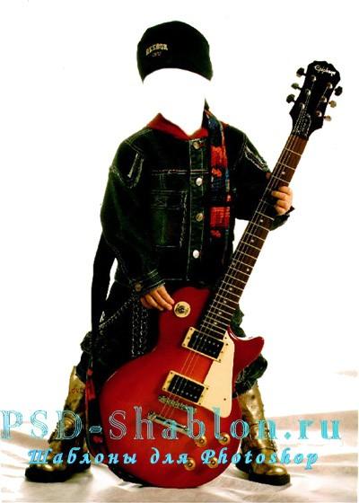 Шаблон для Photoshop мальчик с гитарой