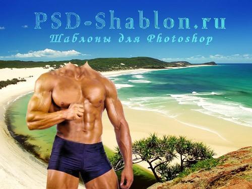 Мужской PSD исходник на острове