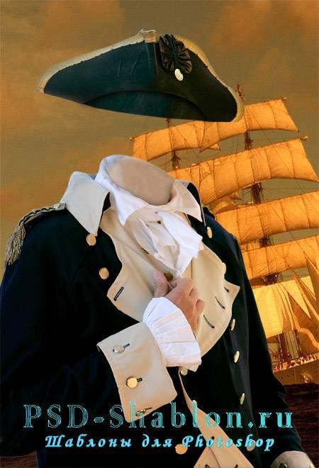 Карнавальный костюм для фотошопа Наполеон