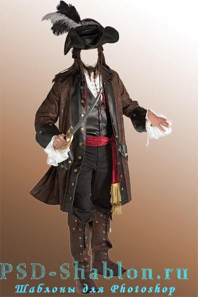 Мужской костюм для фотомонтажа Пират