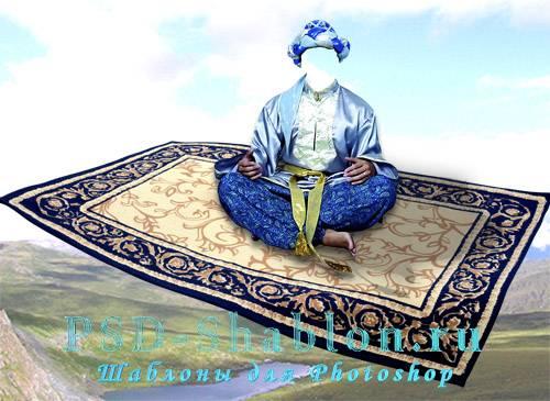 Шаблон для фотошопа Мужчина на ковре-самолете