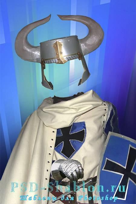 Мужской костюм для фотошопа Рыцарь
