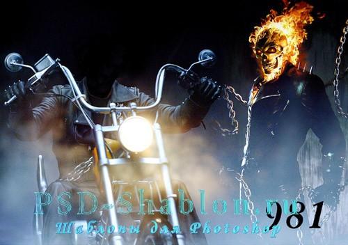 Мужской PSD костюм Призрачный гонщик / Ghost Rider