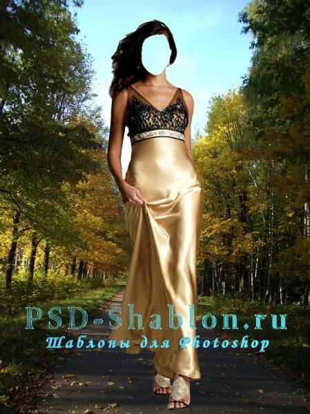PSD шаблон Девушка на прогулке в осеннем парке