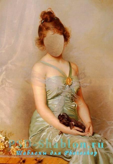 Шаблон для фотомонтажа Девушка со щенком