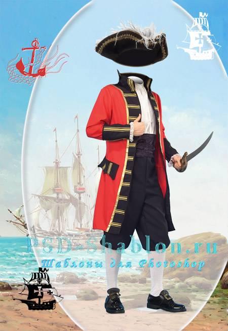 Детский PSD шаблон мальчику - Пират