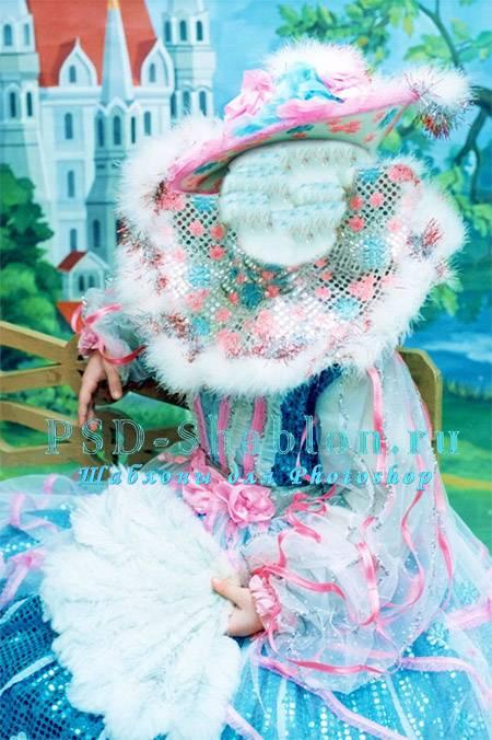 Костюм для фотомонтажа девочка с веером