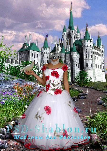 Шаблон для Photoshop для девочки Принцесса с голубем
