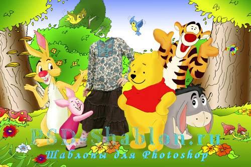 Детский PSD шаблон Винни Пух и его друзья