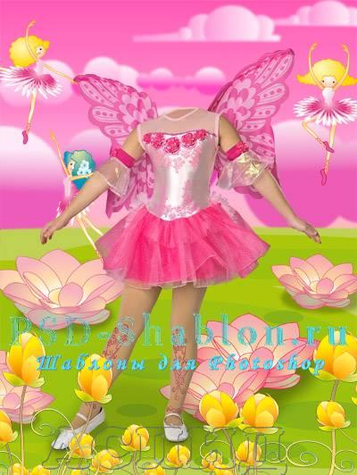 Шаблон для фотошопа девочке Бабочка