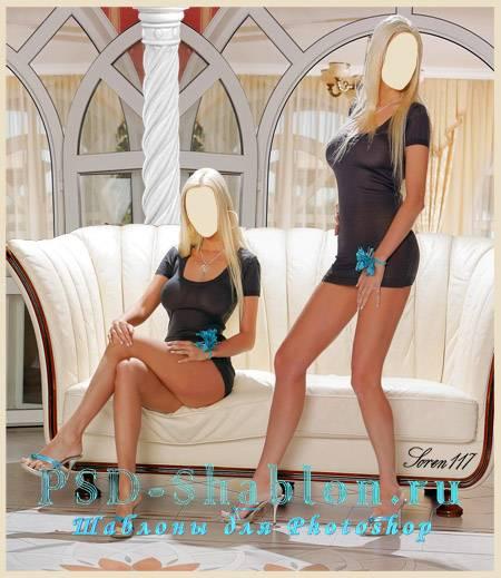 psd шаблон для фотошопа для двоих Блондинки