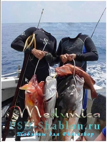 Рыбацкий шаблон для фотошопа для двоих - Рыбаки