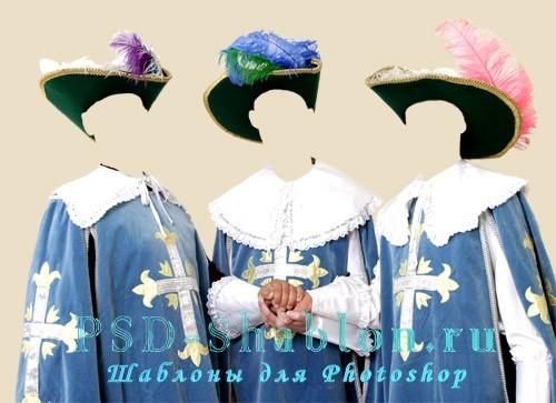 Групповой шаблон для фотошопа для троих Мушкетеры