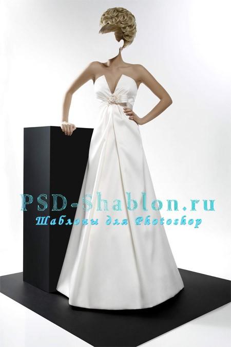 PSD костюм Невеста