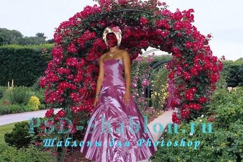 Шаблон для фотошопа Невеста в розовом платье