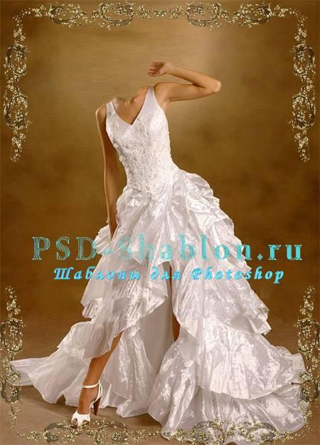 PSD исходник Невеста в шикарном платье