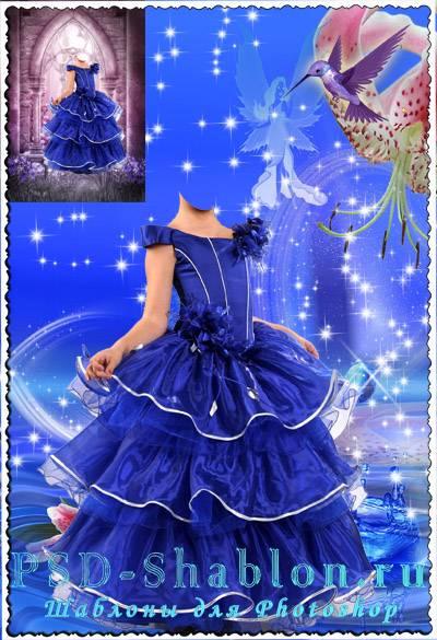 Шаблон для фотошоп - Девочка в пышном синем платье