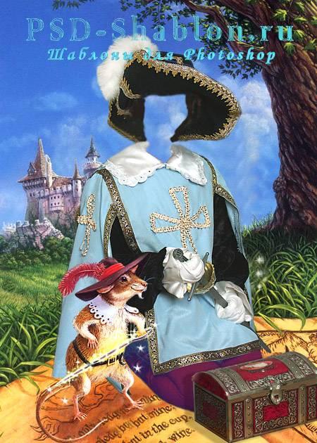 Детский шаблон для фотошопа - Мушкетер из сказки