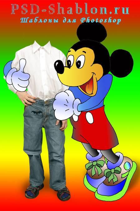 Костюм для фотомонтажа Ваш ребенок с Микки Маусом