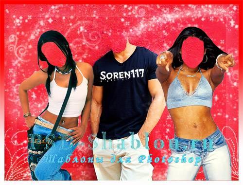 Групповой шаблон для фотошопа Парень с двумя девушками