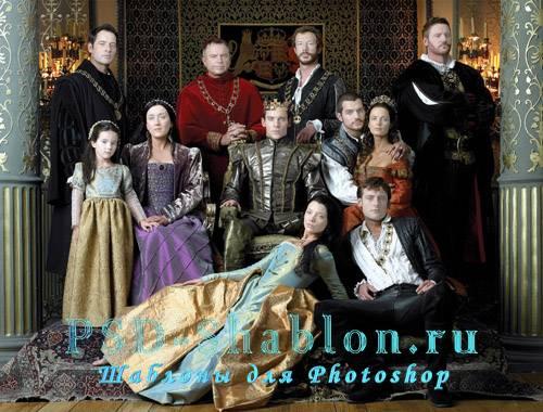 Групповой костюм для фотомонтажа - Большая историческая семья