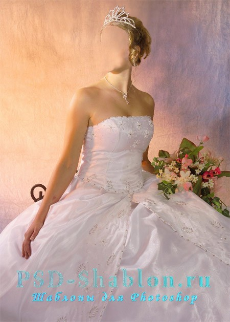 Свадебный PSD костюм Невеста в диадеме