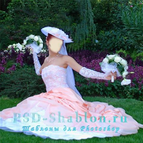 Свадебный PSD исходник Невеста в саду