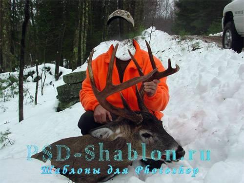 Костюм для фотомонтажа Охотник с оленем