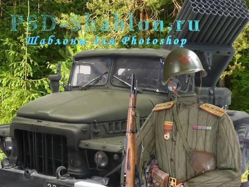 Военный PSD шаблон - Защитник Родины