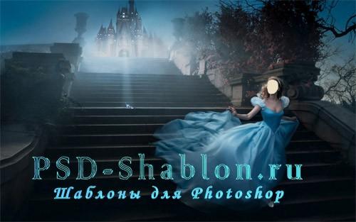 Женский PSD костюм - В голубом платье