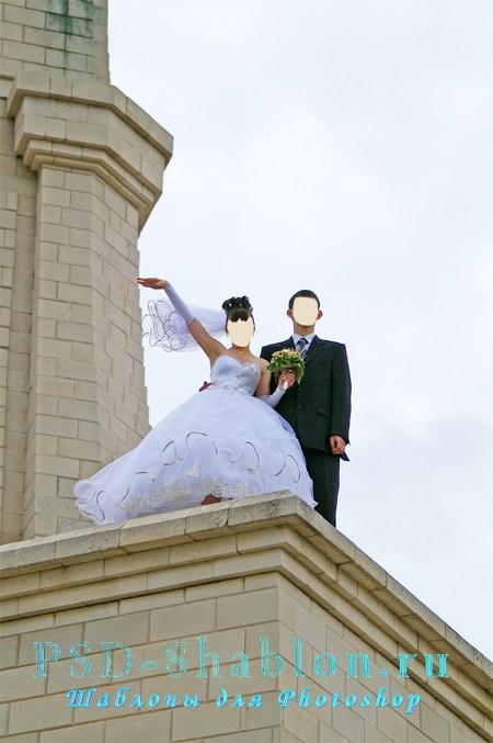 Скачать бесплатно свадебный фотошаблон - Молодая семья