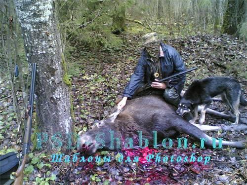 Фотошаблон мужской - Осенняя охота