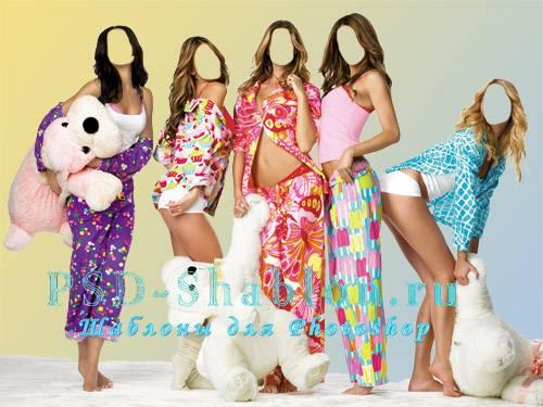 Групповой шаблон для Photoshop - Подружки