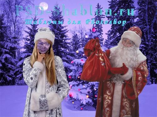 Новогодний шаблон для фотошопа с Дедом Морозом