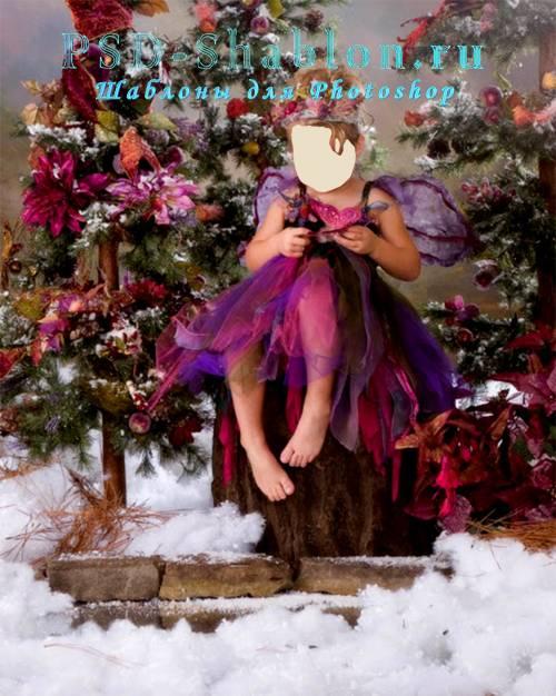 Скачать Новогодний шаблон для Photoshop для девочки