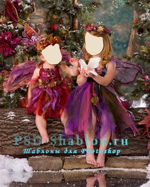 Новогодние костюмы для фотомонтажа малышей