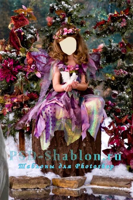 Скачать новогодний PSD костюм для девочки