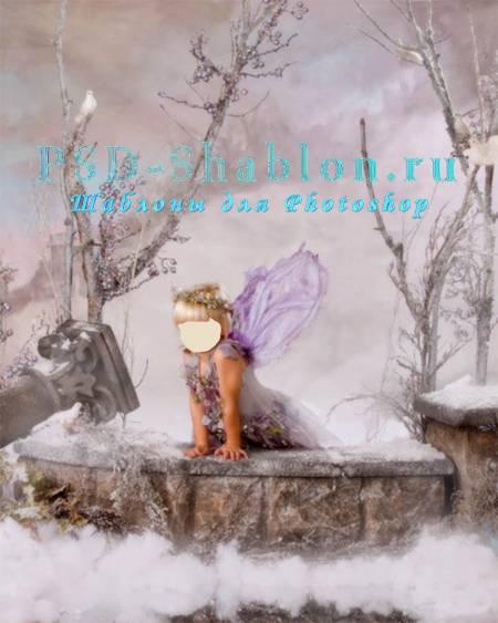 Скачать бесплатно новогодний PSD шаблон для фото девочки