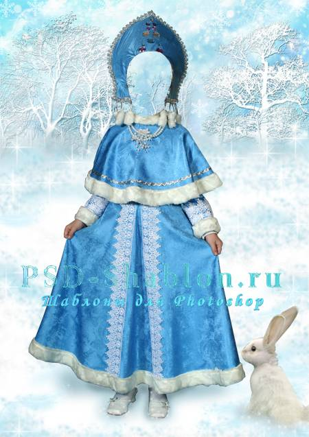 Скачать бесплатно Новогодний костюм для фотошопа девочки