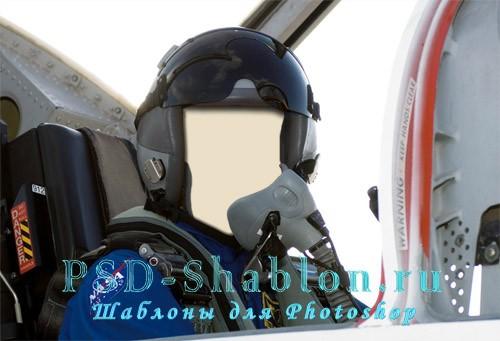 Шаблон для фото - Пилот истребителя