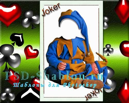 Скачать PSD костюм Малыш - Джокер