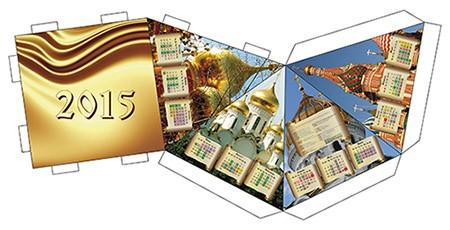 Настольный православный календарь - Церковные купола