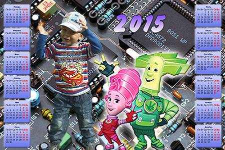 Календарь на 2015 год - Фиксики