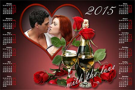 Календарь-рамка на 2015 год - Любовь, шампанское и розы
