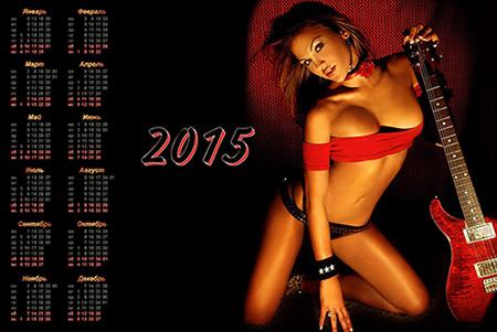 Календарь на 2015 год - Девушка с гитарой