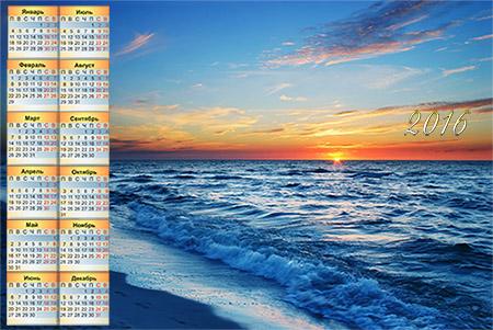 Календарь на 2016 год - Рассвет в океане