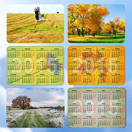 Набор карманных календарей на 2015 год - Природа  осенью